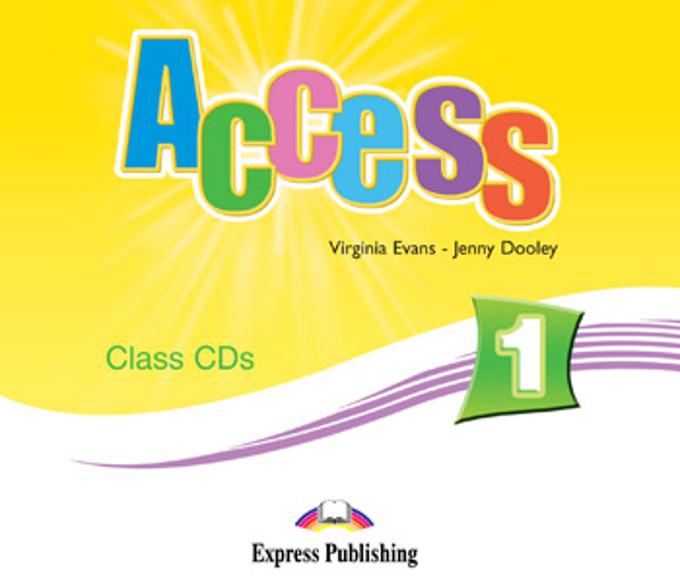 Access гдз по английскому