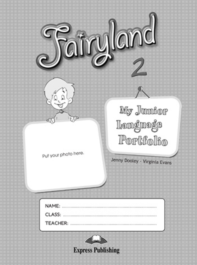 Fairyland 2. My Junior Language Portfolio. Языковой портфель