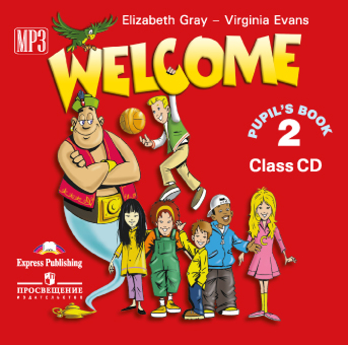 Welcome 2. Class CD (1 CD mp3). Для занятий в классе (1 CD mp3)