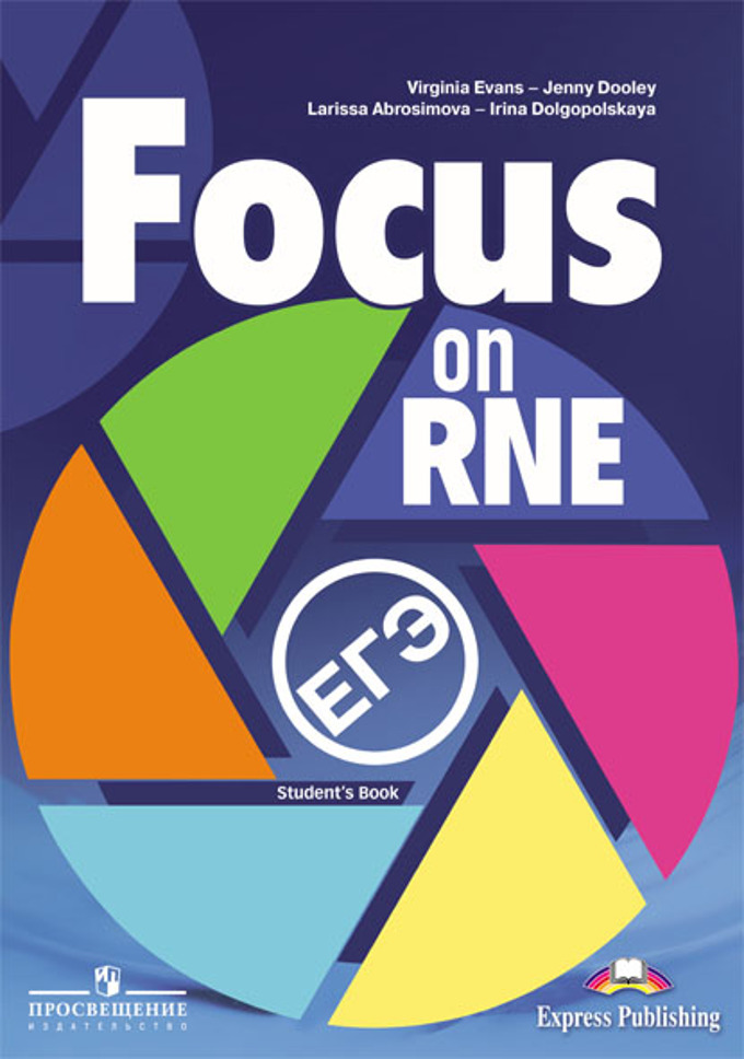 Focus on RNE Students Book