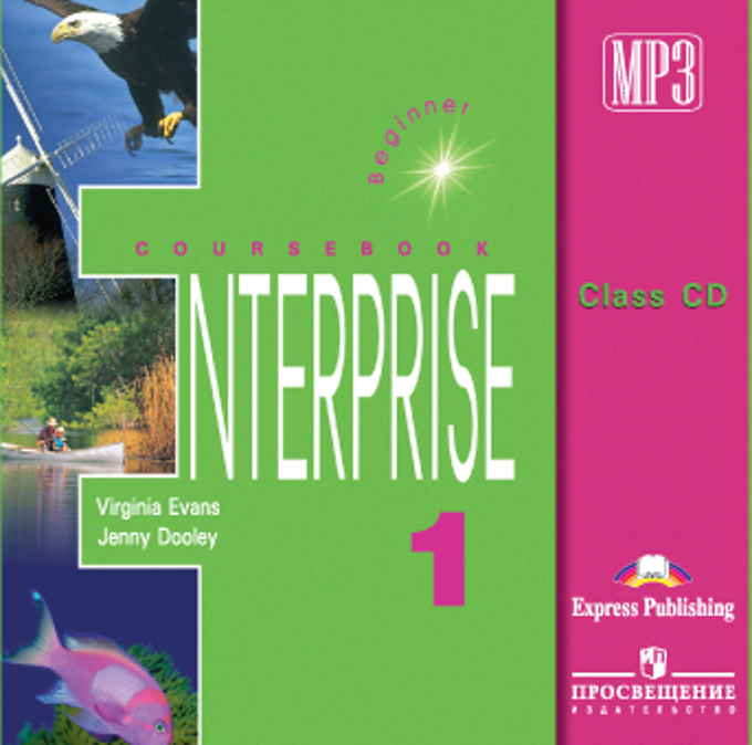 Enterprise 1 Class Audio CD Beginner