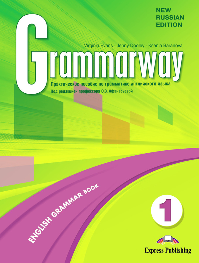 Grammarway 1 Students Book Russian edition